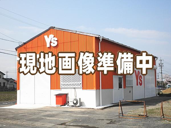 貸倉庫:一宮市大赤見 第1倉庫 〔 30.25坪 〕