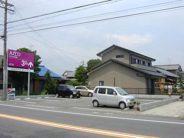 今伊勢町 第1 駐車場( 8台 )